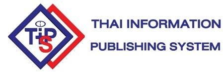 thai-information-publishing-system-logo