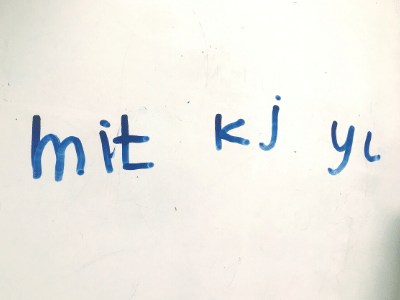 """""""Might"""", """"cage"""", and """"while"""" as written by a 5-year-old"""